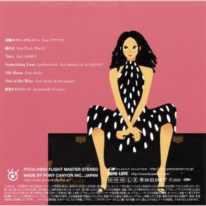 AK-Note - Akiko Kohara (Japan, 2003)