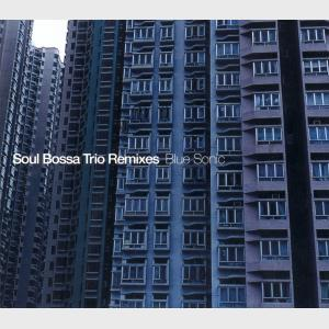 Blue Sonic - Soul Bossa Trio (Japan, 2000)