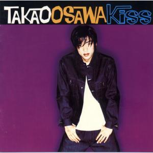 Kiss - Takao Osawa (Japan, 1999)