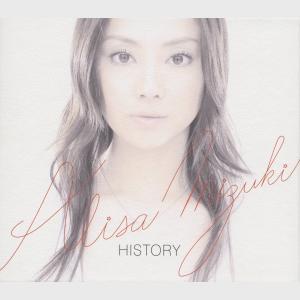 History - Alisa Mizuki (Japan, 2004)