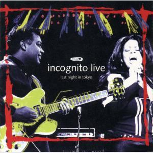 Last Night In Tokyo - Incognito (Japan, 1997)
