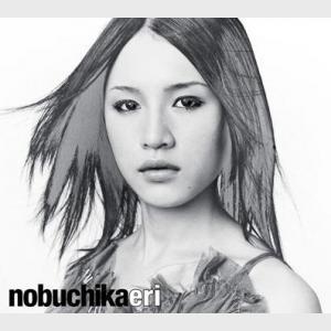 Kodou - Eri Nobuchika (Japan, 2005)